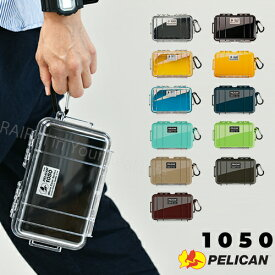 ペリカン マイクロケース 1050 MICRO CASE PELICAN