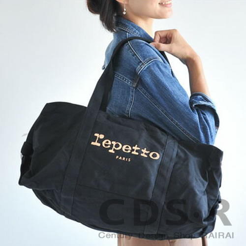 repetto BIG GLIDE DUFFLE BAG ダッフルバッグ(B0233T/13233/99)レペット_dp10_n