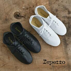レペット ダンスシューズ repetto JAZZ (50013/013/T013) _dp05