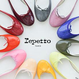 【セール60%OFF】 レペット バレエシューズ バレリーナ サンドリオン レザー ローヒール リボン 靴 レディース ピンク repetto Ballerina Cendrillon