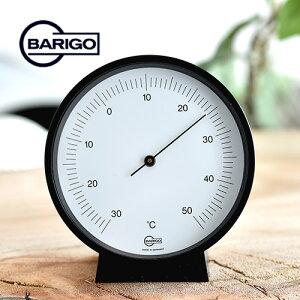 バリゴ 温度計 ブラック BARIGO BG0815 _dp10 父の日 ギフト プレゼント