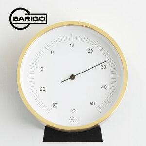 バリゴ 温度計 ゴールド BARIGO BG0816 _dp10