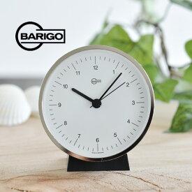 バリゴ 時計 シルバー BARIGO BG6151_dp10