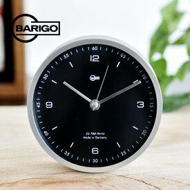 バリゴ 時計 マットシルバー BARIGO BG6015_dp10
