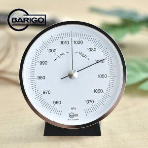バリゴ 気圧計 シルバー BARIGO BG1151_dp10