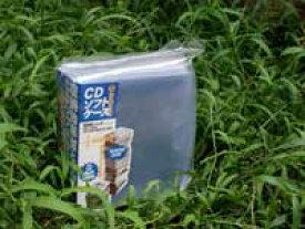 CDソフトケース:50枚入・不織布内袋50枚付き【送料無料】