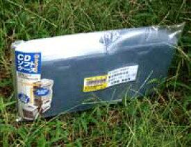 CDソフトケース「メール便お試しパックA」:1枚用 1パック(50枚入・不織布内袋50枚付き)+2枚組用 3枚・不織布内袋 6枚/送料込み・代引発送不可