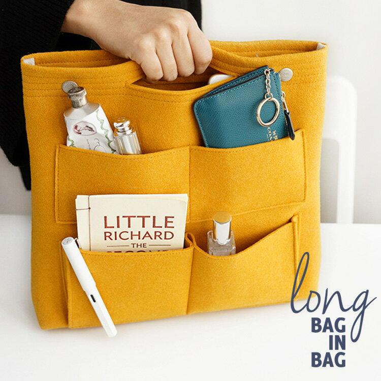 バッグインバッグ トートバッグ invite.L Long Felt Bag in Bag 収納バッグ ポーチ レディース メンズ 毛玉防止フェルト インナーバッグ ラージ 大きめ
