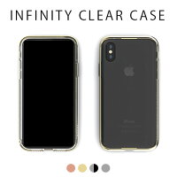 968a8665ad PR 【10%OFFクーポン付】iphone xs ケース motomo INFINITY CLE.