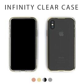 iphone xs ケース motomo INFINITY CLEAR CASE iphonex ケース iphonex カバー iphone x ケース ソフトケース スマホケース バンパー クリア 透明 デザインをそのまま