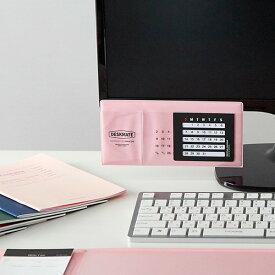 オーガナイザー Funnymade Hello I am Board (万年カレンダー付) 収納 整理 デスク回り キレイ 事務所 会社 家庭 事務用品 オフィス用品 連絡ボード カレンダー ボード