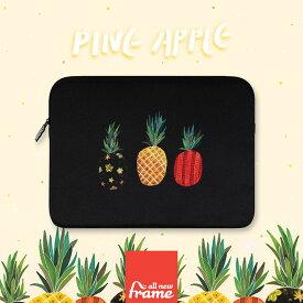 All New Frame Pineapple - black PCケース 13インチ macbook pro 13 ケース macbook 13インチ ケース macbook ケース macbook ポーチ 13インチパソコン ポーチ surface pro surface laptop surface ケース surface ポーチ macbook air 13 ケース
