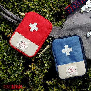 2nul First-Aid Pouch 救急ポーチ 薬ポーチ 薬 救急ボックス 救急箱かわいい シンプル 女性 高校生 中学生 修学旅行 海外旅行 旅行用品 トラベル用品