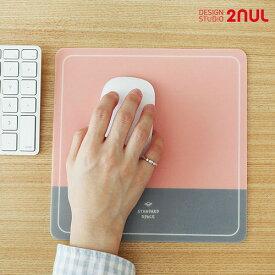 【20%OFFクーポン付】2nul Standard Space (Mouse Pad) マウスパッド オシャレ デスク ポイント 気分転換 デザインパッド かわいい 大人しい