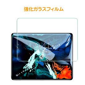 iPad Pro 12.9インチ(2018) 液晶保護 フィルム Triple Strength Ultra-Clear ガラスフィルム ipad pro 保護フィルム