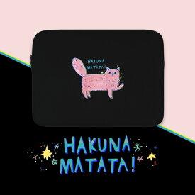 All New Frame Hakuna Matata PCケース 11インチ macbook air ケース macbook ケース macbook 12インチ ポーチ マックブック ケース マックブック ポーチ 11インチポーチ 11インチ ケース