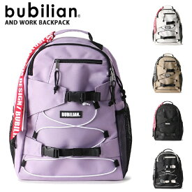 472263ff9a57 【10%OFFクーポン付】リュック bubilian And Work backpack 通学 高校生 女子 おしゃれ 大容量 カジュアル 女子高生  リュック 通勤 高校生 通学 リュック レディース ...