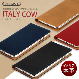 iPhone XS / X ケース 手帳型 本革 HANSMARE ITALY COW LEATHER CASE