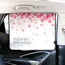 【50%OFFクーポン付】車窓サンシェード マグネット式 Funnymade 紫外線99%カット 紫外線対策 グッズ ひよけ UVカット…