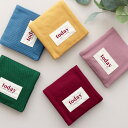 Funnymade TODAY SECRET POUCH ナプキン入れ ナプキン ポーチ 生理用品 ナプキン収納 小物収納 かわいい 収納ポーチ …