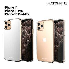 【10%OFFクーポン付】iphone11 ケース iPhone 11 Pro iphone11 Pro Max ケース MATCHNINE BOIDO for iPhone 11 クリアケース ミラーケース