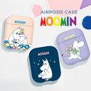 【並行輸入品】ムーミン MOOMIN AirPods カバー ケース エアーポッズ ケース キャラクター かわいい イヤホンケース …