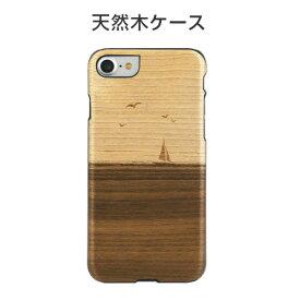 iPhone8 ケース iphone7 ケース Man&Wood Mare 天然木ケース iphone7ケース iphone7 カバー スマホケース スマホカバー アイフォンケース 木材ケース オシャレケース 個性的なデザイン 軽い iphone8ケース iphoneケース 木 自然