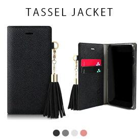 iphone xs ケース DreamPlus Tassel Jacket 手帳型 iphoneX 手帳型 iphoneケース iphone x カバー iphone x ケース iphone xs ケース 手帳 iphonex 手帳型ケース iphonex 手帳