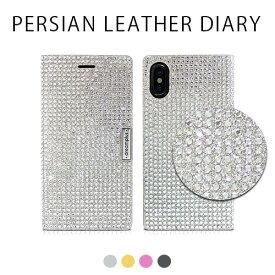 iphone xs ケース DreamPlus Persian Leather Diary 手帳型 iphoneX 手帳型 iphoneケース iphone x カバー iphone x ケース iphone xs ケース 手帳 iphonex 手帳型ケース iphonex 手帳