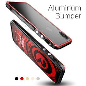 iphone xs ケース GAZE Razor Fit アルミニウムバンパー  iphone xs ケース iphonex カバー iphone x ケース iphoneハードケース スマホケース アルミバンパー