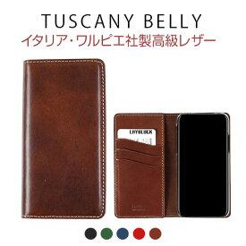 iphone xs ケース LAYBLOCK Tuscany Belly 手帳型 本革 iphoneケース iphone x カバー iphone x ケース iphone xs ケース 手帳 iphonex 手帳型ケース iphonex 手帳