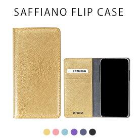iphone xs ケース LAYBLOCK Saffiano Flip Case 手帳型 本革 iphoneケース iphone x カバー iphone x ケース iphone xs ケース 手帳 iphonex 手帳型ケース iphonex 手帳