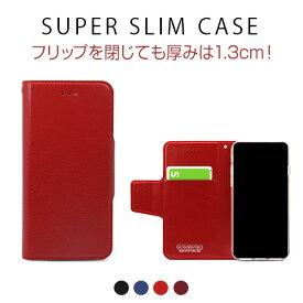iphone xs ケース HANSMARE Super Slim Case 手帳型 iphoneケース iphone x カバー iphone x ケース iphone xs ケース 手帳 iphonex 手帳型ケース iphonex 手帳
