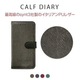 iphone xs ケース HANSMARE CALF Diary 手帳型 iphoneケース iphone x カバー iphone x ケース iphone xs ケース 手帳 iphonex 手帳型ケース iphonex 手帳