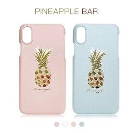 【10%OFFクーポン付】iphone xs ケース Happymori Pineapple Bar iphone xs ケース iphonex カバー iphone x ケース iphoneハードケース スマホケース