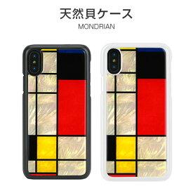 iphone xs ケース ikins Mondrian 天然貝 iphone xs ケース iphonex カバー iphone x ケース iphoneハードケース スマホケース オシャレケース 天然具ケース