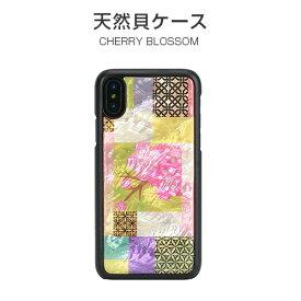 【10%OFFクーポン付】iphone xs ケース ikins Cherry Blossom 天然貝 iphone xs ケース iphonex カバー iphone x ケース iphoneハードケース スマホケース オシャレケース 天然具ケース