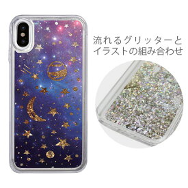 iphone xs ケース icover Sparkle case Space iphone xs ケース iphonex カバー iphone x ケース iphoneハードケース スマホケース