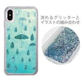 【10%OFFクーポン付】iphone xs ケース icover Sparkle case Raining day iphone xs ケース iphonex カバー iphone x ケース iphoneハードケース スマホケース