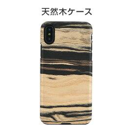 【10%OFFクーポン付】iphone xs ケース Man&Wood White Ebony 天然木 iphone xs ケース iphonex カバー iphone x ケース iphoneハードケース スマホケース 天然木ケース