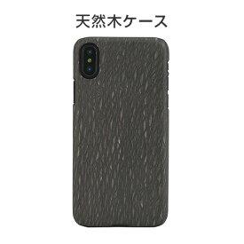 【10%OFFクーポン付】iphone xs ケース Man&Wood Carbalho 天然木 iphone xs ケース iphonex カバー iphone x ケース iphoneハードケース スマホケース 天然木ケース