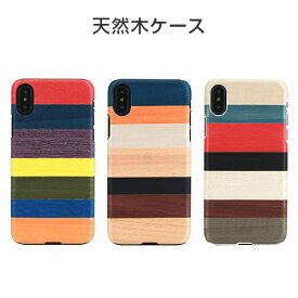 iphone xs ケース Man&Wood Lollipop/Province/Corallina iphone xs ケース iphonex カバー iphone x ケース iphoneハードケース スマホケース 天然木ケース