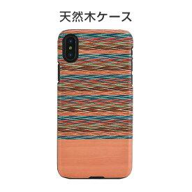 【10%OFFクーポン付】iphone xs ケース Man&Wood Browny Check 天然木 iphone xs ケース iphonex カバー iphone x ケース iphoneハードケース スマホケース 天然木ケース