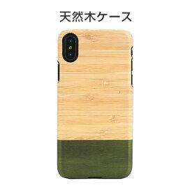 【10%OFFクーポン付】iphone xs ケース Man&Wood Bamboo Forest 天然木 iphone xs ケース iphonex カバー iphone x ケース iphoneハードケース スマホケース 天然木ケース