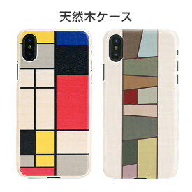 iphone xs ケース Man&Wood Mondrian Wood/Nemo 天然木 iphone xs ケース iphonex カバー iphone x ケース iphoneハードケース スマホケース 天然木ケース