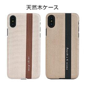 iphone xs ケース Man&Wood Papiro/Diario 天然木 iphone xs ケース iphonex カバー iphone x ケース iphoneハードケース スマホケース 天然木ケース