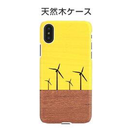 【10%OFFクーポン付】iphone xs ケース Man&Wood Yellow Wind 天然木 iphone xs ケース iphonex カバー iphone x ケース iphoneハードケース スマホケース 天然木ケース