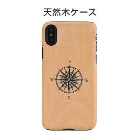 【10%OFFクーポン付】iphone xs ケース Man&Wood Compass 天然木 iphone xs ケース iphonex カバー iphone x ケース iphoneハードケース スマホケース 天然木ケース