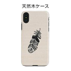 【10%OFFクーポン付】iphone xs ケース Man&Wood Indian 天然木 iphone xs ケース iphonex カバー iphone x ケース iphoneハードケース スマホケース 天然木ケース