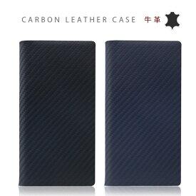 iphone xs ケース SLG Design Carbon Leather Case 手帳型 本革 iphoneケース iphone x カバー iphone x ケース iphone xs ケース 手帳 iphonex 手帳型ケース iphonex 手帳
